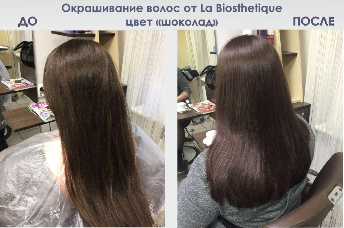 Ла биостетик краска для волос